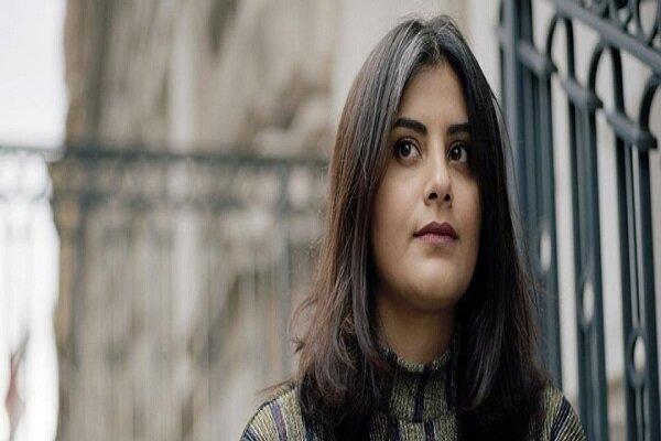 انتقاد برادر فعال زن سعودی از سکوت در برابر شکنجه خواهرش