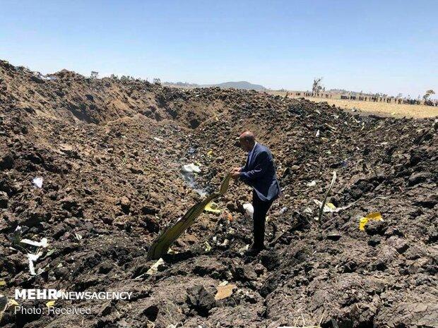 سقوط هواپیمای خطوط هوایی اتیوپی