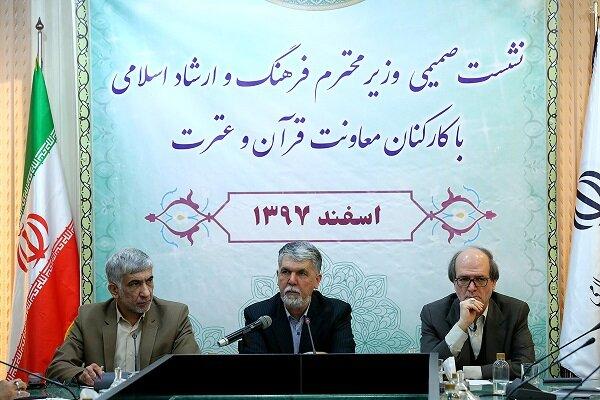 مرجعیت فرهنگ سازی قرآنی تنها با نگاه دولتی به وجود نمیآید