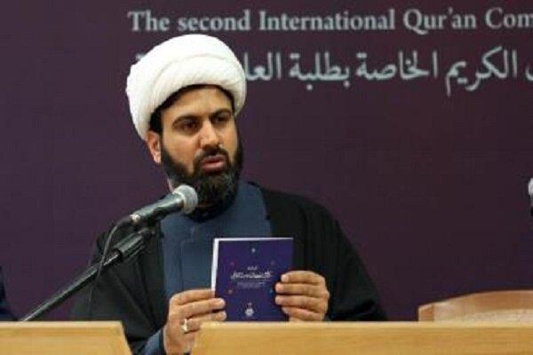 ۵۷ نفر به مرحله نیمه نهایی مسابقات قرآن طلاب راه یافتند