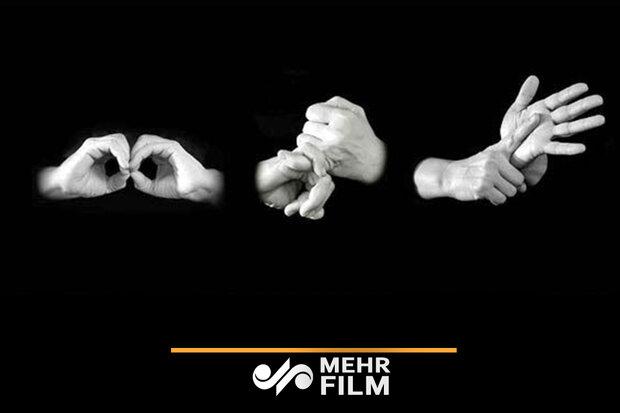 """فیلم سینمایی""""زندانیها"""" با دوبله ویژه ناشنوایان اکران میشود"""