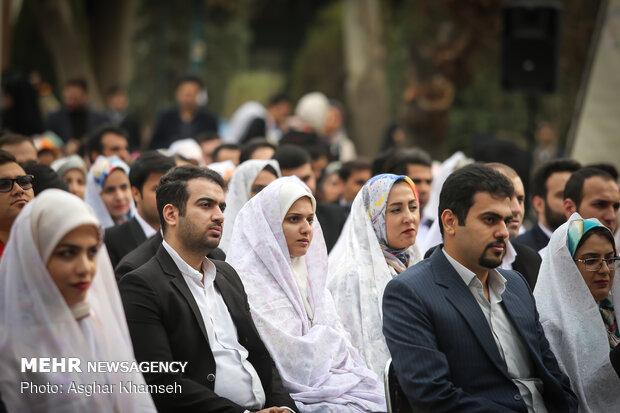 جشن ازدواج ۳۰۰ زوج دانشجوی دانشگاه تهران