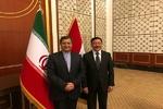 Irak, İran'a enerji borcunun bir kısmını ödedi