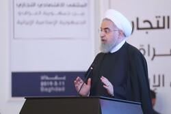روحاني يأمر بإعداد دعوى قضائية ضد الولايات المتحدة بسبب العقوبات الاقتصادية