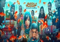 کمک بیش از ۶.۵ میلیارد تومانی مردم کرمانشاه در جشن نیکوکاری