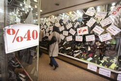 ۷۰۰ واحد صنفی در کرمانشاه فروش فوقالعاده نوروزی برگزار میکنند