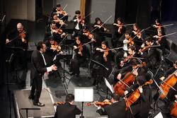 استفاده از عنوان «ارکستر فیلارمونیک تهران» پیگرد قانونی دارد