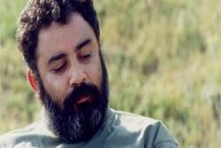 İranlı yönetmen Ahmet Kaya'nın hayatını beyaz perdeye taşıyor