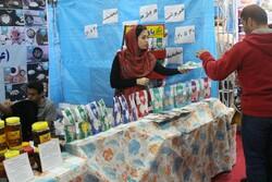 برپایی نمایشگاه« نوروزگاه عطر یاس» در صحن شمالی حرم امام راحل