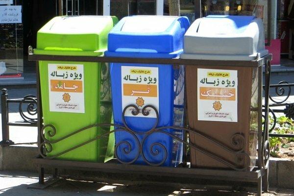 کمتر از ۲۰ درصد مردم کرمانشاه در طرح تفکیک زباله مشارکت دارند