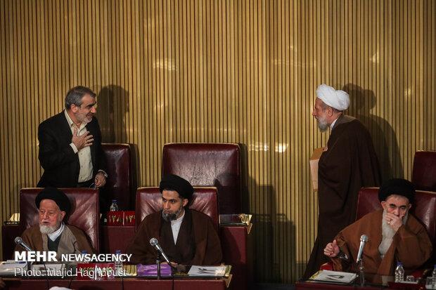 ششمین اجلاس مجلس خبرگان رهبری