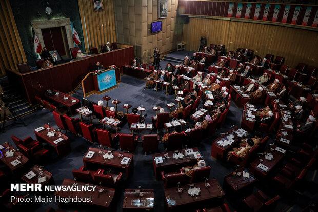 الاجتماع السادس لمجلس خبراء القيادة