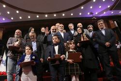 جوایز پنجمین جشنواره «جامجم» تقسیم شد/ پایان «ماه عسل» علیخانی