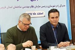 نظارت عالیه در ۳۰ درصد ساخت و سازهای استان قزوین صورت می گیرد
