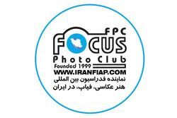 قدردانی جشنواره «فوتو ایموشن» از عکاس ایرانی