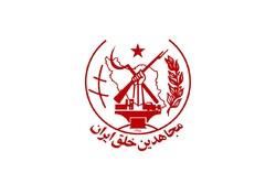 واکنش قابل تأمل سازمان مجاهدین خلق به ترور سپهبد قرنی