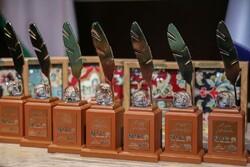 برگزیدگان چهارمین جشنواره رسانهای ابوذر در قم معرفی شدند