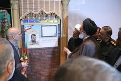 سند هویتی نخستین شهید شهرداری قم رونمایی شد