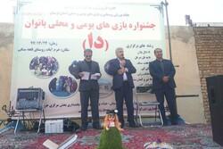 برگزاری ۲۲۰ جشنواره ورزشی در لرستان/ خانههای ورزش روستایی تجهیز شدند