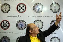 خاطرات پدر شعبدهبازی ایران/ با دیوید کاپرفیلد عضو یک انجمن بودیم