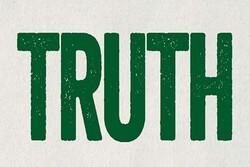 در الهیات نقطۀ شروع برای جستجوی حقیقت انکشاف خداست