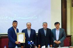 وزیر ورزش از ملی پوش جودو ایران تجلیل کرد