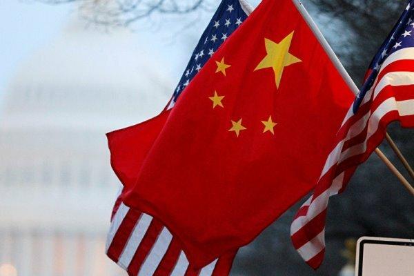 Çin: ABD'nin yeni yaptırım kararına karşıyız