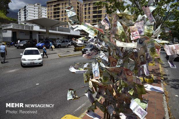 قطعی برق در ونزوئلا