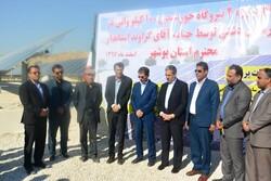دو نیروگاه خورشیدی در شهرستان دشتی به بهره برداری رسید