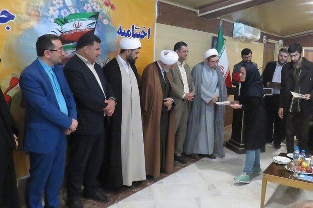 کسب ۲ مقام توسط خبرگزاری مهر در جشنواره چله انقلاب گلستان