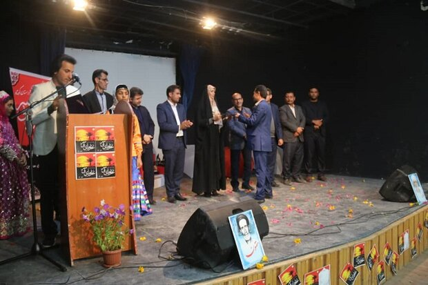 اولین جشنواره شعر و داستان «نخل بیسر» برگزار شد
