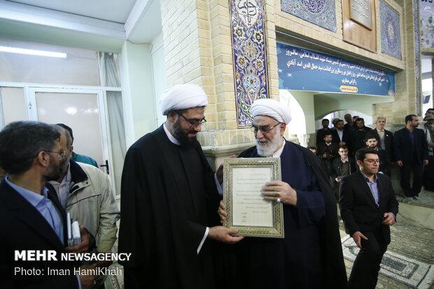 نمازجمعه همدان به امامت حجت الاسلام شعبانی