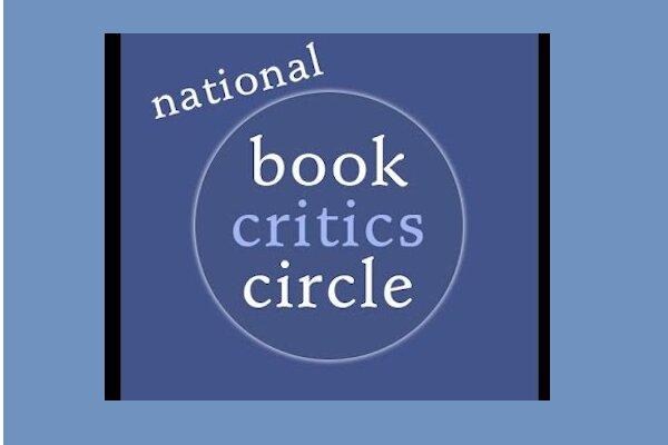 حلقه منتقدان کتاب ملی بهترینهای ۲۰۱۸ را معرفی کرد