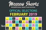 'Block' wins award at Russia's Moscow Shorts filmfest.