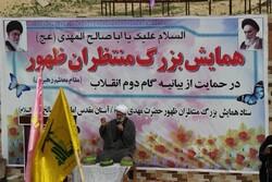 همایش بزرگ منتظران ظهور جنوب استان بوشهر برگزار شد