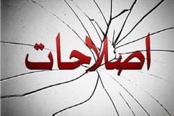 رونمایی از جریان «ناکارآمد» کشور/ صدای اعتراض مردم از بلندگوی انتخابات مجلس
