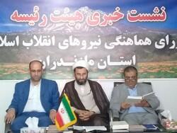 منشور شورای نیروهای انقلاب اسلامی در مازندران اعلام می شود