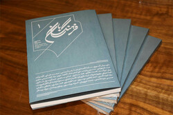 «فرهنگبان» به خانواده مطبوعات کشور پیوست/توجه ویژه به نقد کتاب