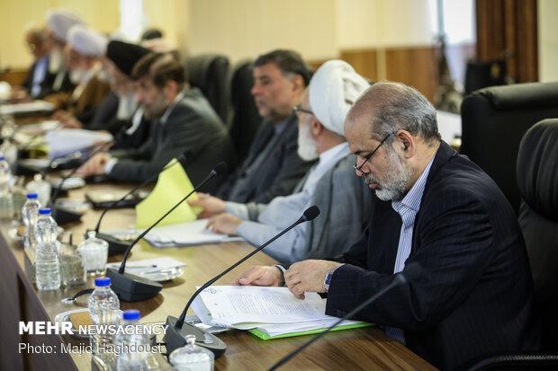 Expediency Council convenes