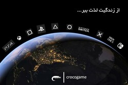 وبسایت فروش بازیهای ویدئویی را بهتر بشناسید