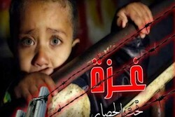 طرح خطرناک تل آویو علیه غزه