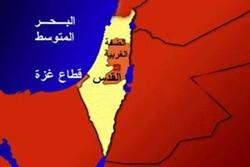 جزییات عملیات ضد صهیونیستی«آرائیل» در کرانه باختری/ درگیری ادامه دارد