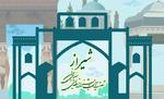 جشنواره منطقهای سینمای جوان فارس برگزار میشود/انتشار فراخوان