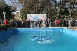 مانور استقبال از بهار در کرمانشاه برگزار شد