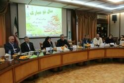 شعار سال ۹۸ مرکز مشاوره دانشگاه تهران اعلام شد