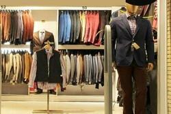 تمام فروشگاه های عرضه پوشاک برند خارجی در مشهد  تعطیل می شود