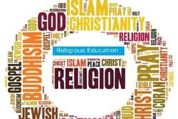 کنفرانس بینالمللی فلسفه دین و الهیات برگزار می شود