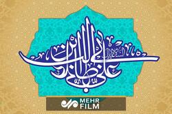 مدح زیبای امام علی(ع) با صدای حاج محمدرضا طاهری