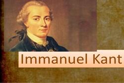 کنفرانس بینالمللی امانوئل کانت و آزادی برگزار میشود