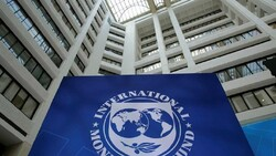 Pakistan's bailout talks with IMF 'in final stages'